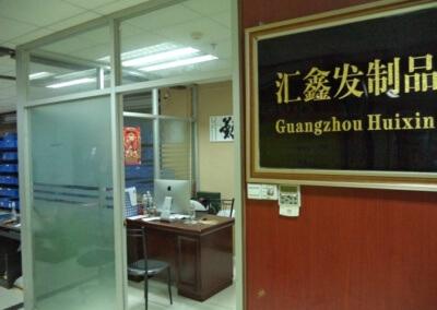 Huixin Hair Factory Direct Supply
